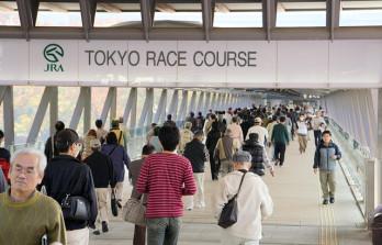 Churchill Downs To Award Kentucky Derby Berth To Japanese Runners&h=223&w=348&zc=1